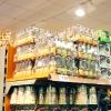 007_supermarkt